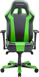 DXRacer King Series KS06 Gaming Chair (Black & Green) for