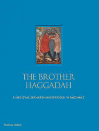 Brother Haggadah by Marc Epstein