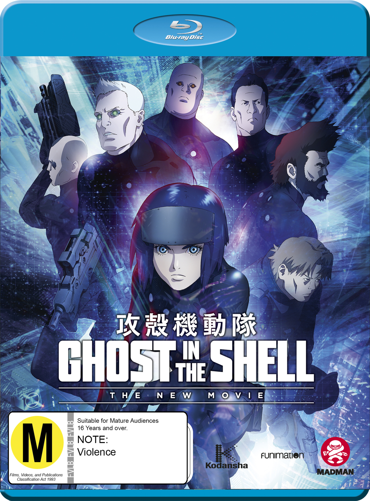 Ghost In The Shell: The New Movie on Blu-ray image