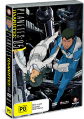 Planetes - Vol 5 on DVD