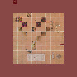 Stage Four by Touche Amore