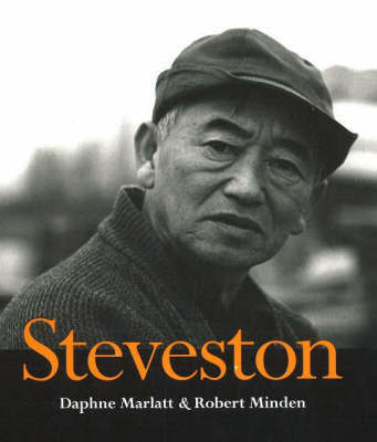 Steveston by Daphne Marlatt