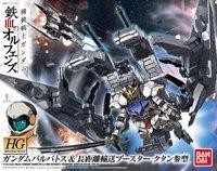 1/144 HG Gundam Barbatos & Kutan Type-III