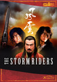 The Storm Riders on DVD