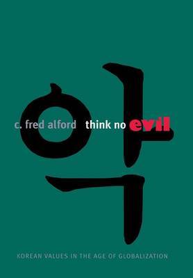 Think No Evil by C.Fred Alford