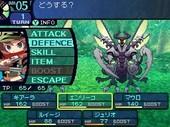 Etrian Odyssey for Nintendo DS image