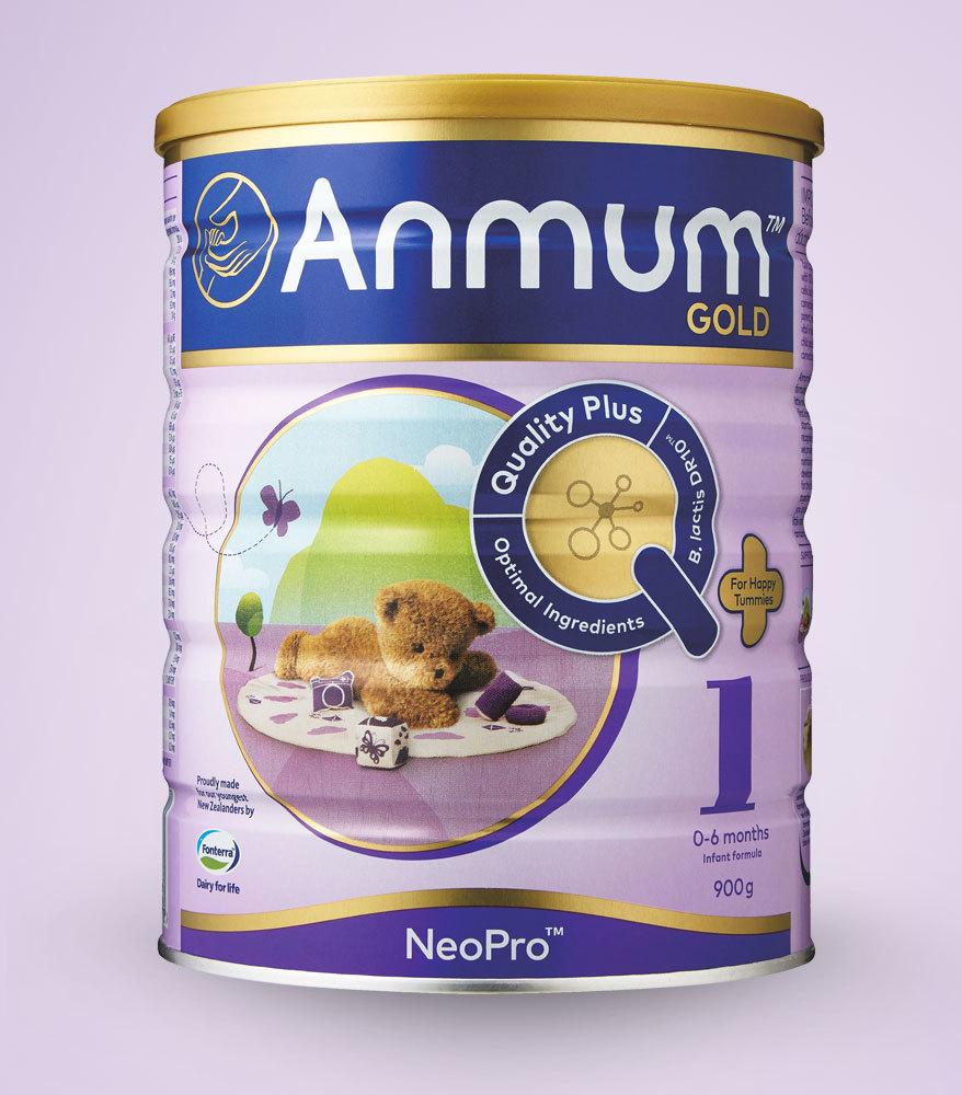 Anmum NeoPro1 Infant Formula (0-6 Months) image