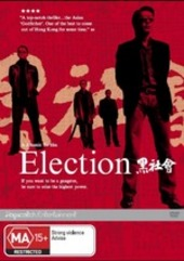 Election on DVD