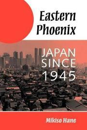 Eastern Phoenix by Mikiso Hane image
