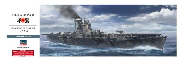 Hasegawa: 1/350 IJN Aircraft Carrier Junyo - Model Kit