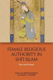 Female Religious Authority in Shi'i Islam