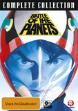 Battle of the Planets Complete Collection on DVD
