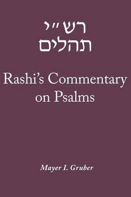 Rashi's Commentary on Psalms image