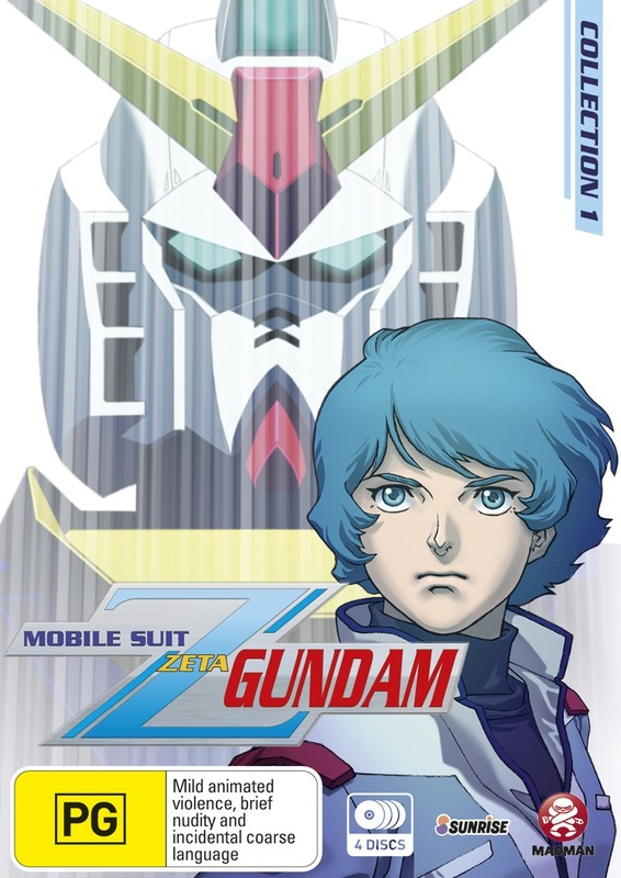 Mobile Suit Zeta Gundam - Collection 1 on DVD