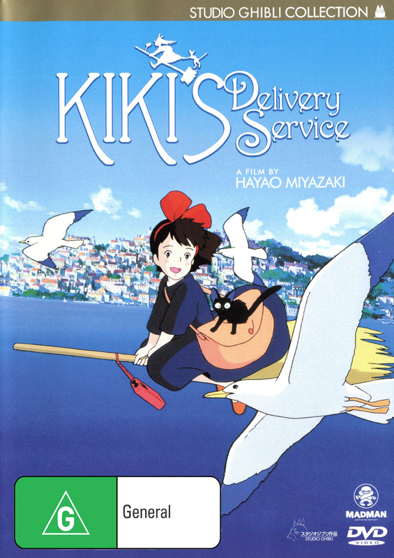 Kiki's Delivery Service on DVD