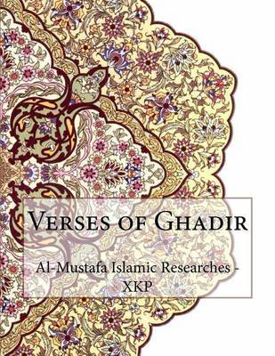 Verses of Ghadir by Al-Mustafa Islamic Researches - Xkp image