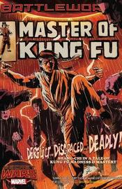 Master Of Kung Fu: Battleworld by Felipe Smith