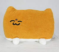 Oshushi: Sushi Friend Big Plush - Inari Sushi