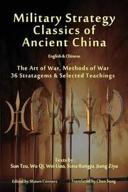 Military Strategy Classics of Ancient China - English & Chinese by Shawn Conners image