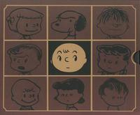 The Complete Peanuts Boxed Set 1950-1954 by Charles M Schulz
