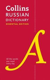 Collins Russian Essential Dictionary by Collins Dictionaries