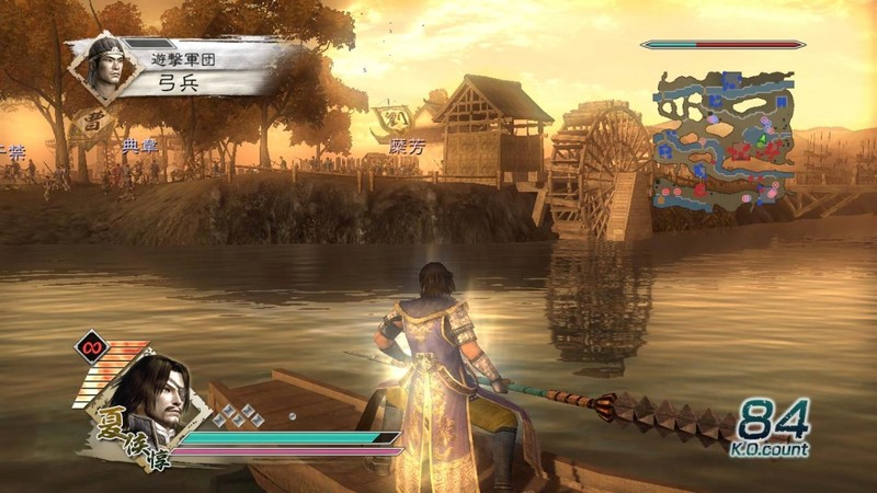 Dynasty Warriors 6 for PS3 image