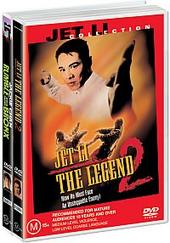 Legend 2, The / Rumble In The Bronx (2 Disc Double Pack) on DVD