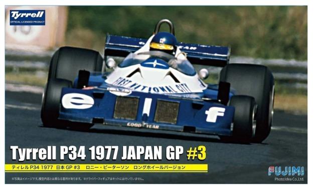 Fujimi: 1/20 Tyrrell P34 1977 (Japan Grand Prix #3 Wide Tread Peterson) - Model Kit