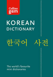 Collins Gem Korean Dictionary by Collins Dictionaries