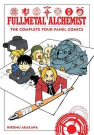 Fullmetal Alchemist: The Complete Four-Panel Comics by Hiromu Arakawa