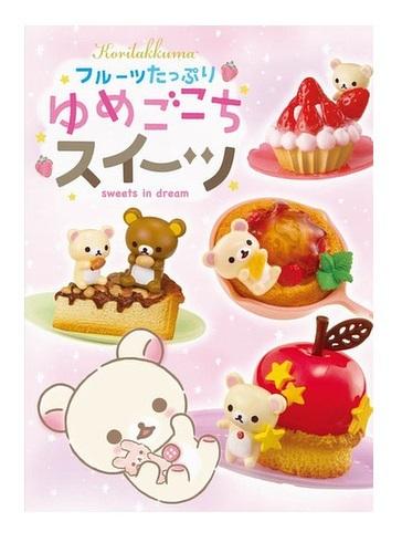 Rilakkuma: Fruit Tappuri Yumegokochi Sweets - Mini-Figure (Blind Box)
