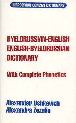 Byelorussian-English / English-Byelorussian Concise Dictionary by Alexander Ushkevich