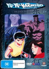 Yu Yu Hakusho: Ghost Files - Vol 18: Deadly Toguro on DVD