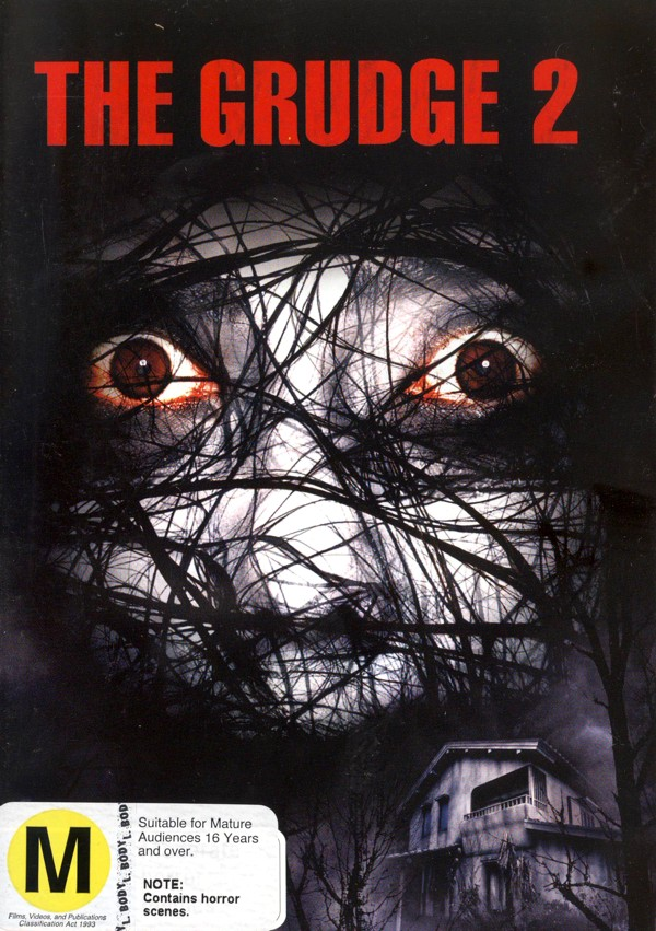 The Grudge 2 on DVD image