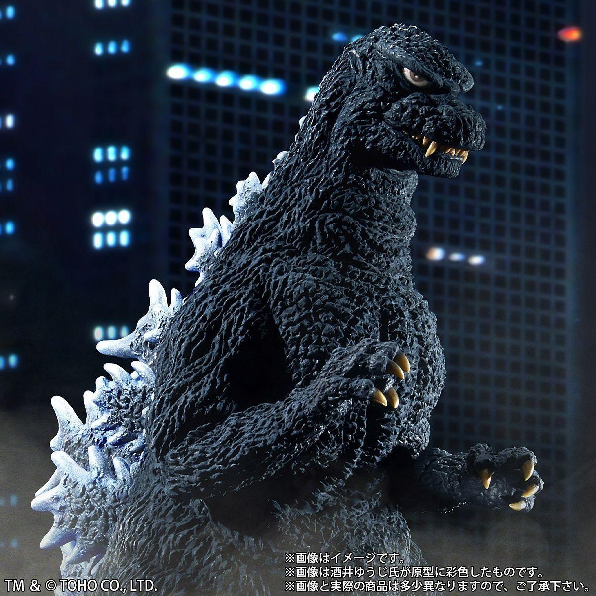Godzilla (1984) - PVC Figure image