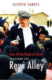 A Communist in the Family by Elspeth Sandys