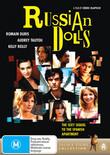 Russian Dolls on DVD