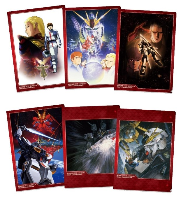 Mobile Suits Gundam: Char's Counter Attack - Clear File