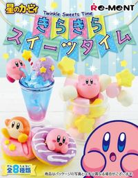 Kirby: Twinkle Sweets Time - Mini-Figure (Blind Box)
