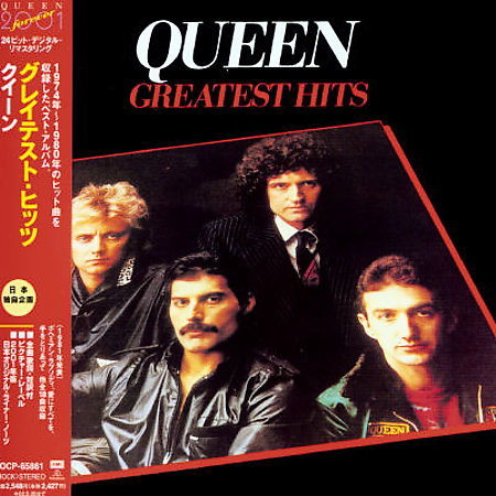 Greatest Hits V.1 [Remaster] by Queen image