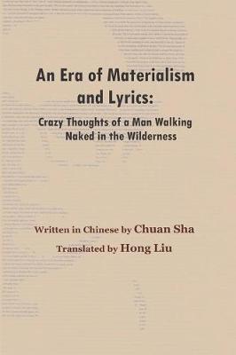 An Era of Materialism and Lyrics by Chuan Sha