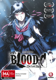Blood-C: The Last Dark (Movie) on DVD