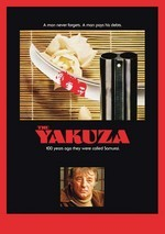 The Yakuza on DVD
