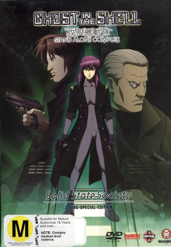 Ghost In The Shell - Stand Alone Complex: Solid State Society (2 Disc Set) on DVD