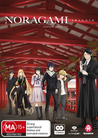 Noragami Aragoto - Complete Season 2 on DVD image