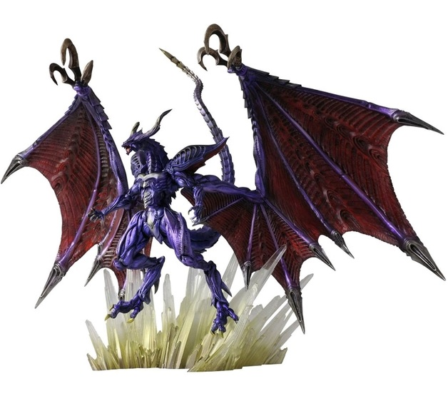 "Final Fantasy: Bahamut - 10"" Bring Arts Action Figure"