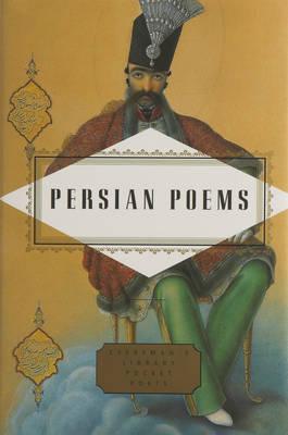 Persian Poems image