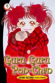 Guru Guru Pon-chan volume 4 by Satomi Ikezawa image