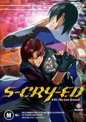 S-Cry-Ed - Vol. 1 on DVD