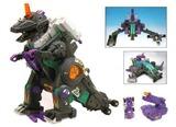 Transformers Platinum Edition - G1 Trypticon Figure Set